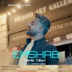 Emran Taheri - Emshab