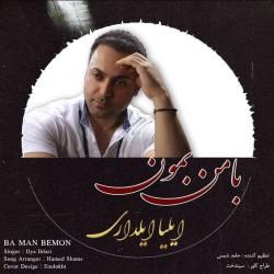 Ilya Ildari - Ba Man Bemoon