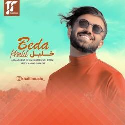 Khalil - Beda