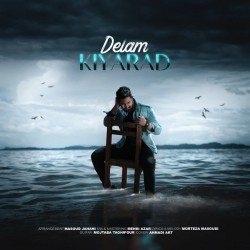 Kiyarad - Delam