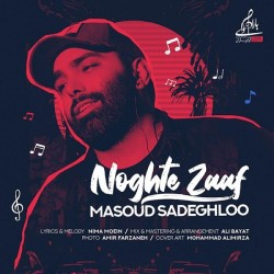 Masoud Sadeghloo - Noghte Zaf