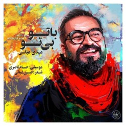 Mehdi Abbasi - Ba To Bi To
