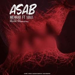 Mehrab Ft Nima - Asab