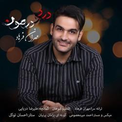 Mehran Farhad - Dard O Darmoon