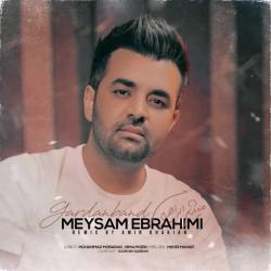 Meysam Ebrahimi - Gardanband ( Amin Khakian Remix )