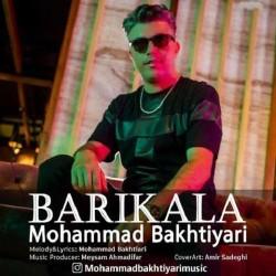 Mohammad Bakhtiyari - Barikala