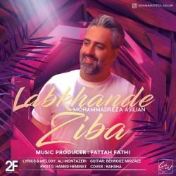 Mohammadreza Asilian - Labkhande Ziba