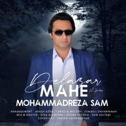 Mohammadreza Sam - Mahe Del Azar