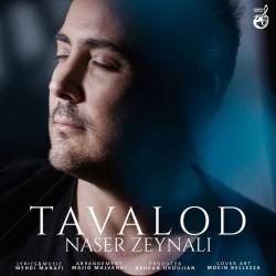 Naser Zeynali - Tavallod