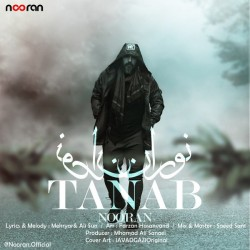 Nooran - Tanab