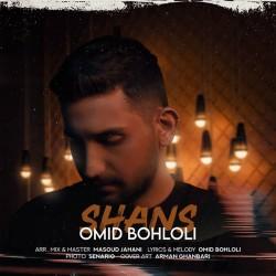 Omid Bohloli - Shans