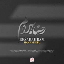 Reza Bahram - Havaye Del