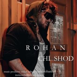 Rohan - Chi Shod