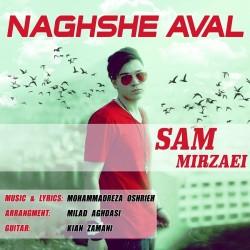 Sam Mirzaei - Naghshe Aval