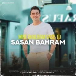 Sasan Bahram - Mire Ghalbam Vase To