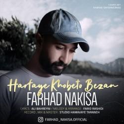 Farhad Nakisa - Harfaye Khoobeto Bezan