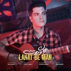 Iman Vahdat - Lanat Be Man