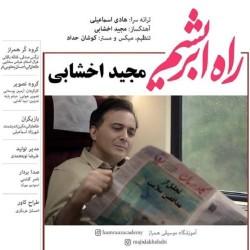 Majid Akhshabi - Rahe Abrisham