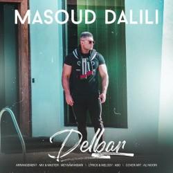 Masoud Dalili - Delbar