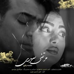 Morteza Sarmadi - Rafigh