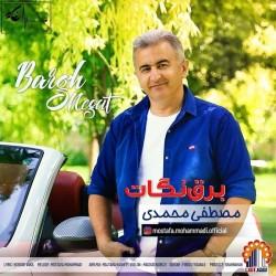 Mostafa Mohammadi - Barghe Negat