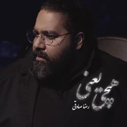 Reza Sadeghi - Hichi Yani