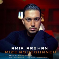 Amir Arshan - Mize Asheghaneh