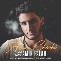 Amir Falah - Adam Choobi