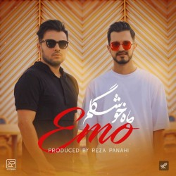 EMO Band - Mahe Khoshgelam