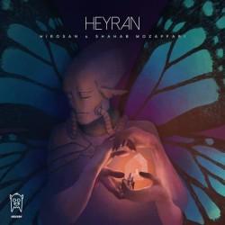 Hirosan Ft Shahab Mozaffari - Heyran
