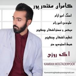 Kamran Moghtaderpoor - Age Roozi