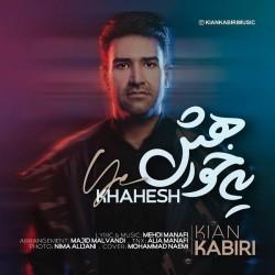 Kian Kabiri - Ye Khahesh