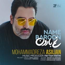Mohammadreza Asilian - Name Baroon