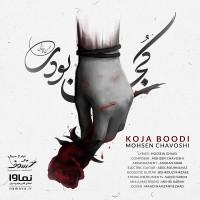 Mohsen Chavoshi - Koja Boodi