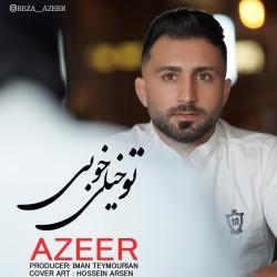 Reza Azer - To Kheyli Khoobi