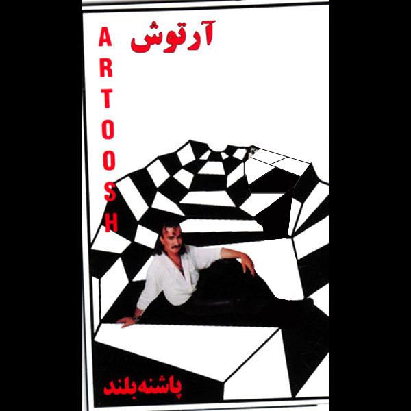 Artoosh - Pashneh Boland