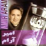 Amir Aram – Hafteh