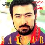 Sattar – Ghadam Ranjeh