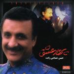 Hasan Shamaizadeh – Parvaze Eshgh