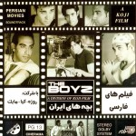The Boyz – Filmhaye Farsi