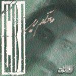 Ebi – Moalem Bad