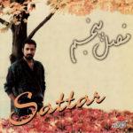 Sattar – Fasle Panjom