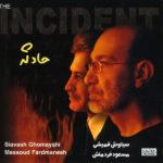 Siavash Ghomayshi & Masoud Fardmanesh - Hadeseh