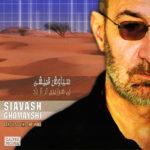 Siavash Ghomayshi - Bi Sarzamin Tar Az Baad
