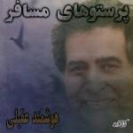 Hooshmand Aghili – Parastoohaye Mosafer