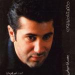 Mohammadreza Eyvazi – Dokhtare Shahe Pariyoon