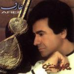 Aref – Roozegare Gharibist Nazanin