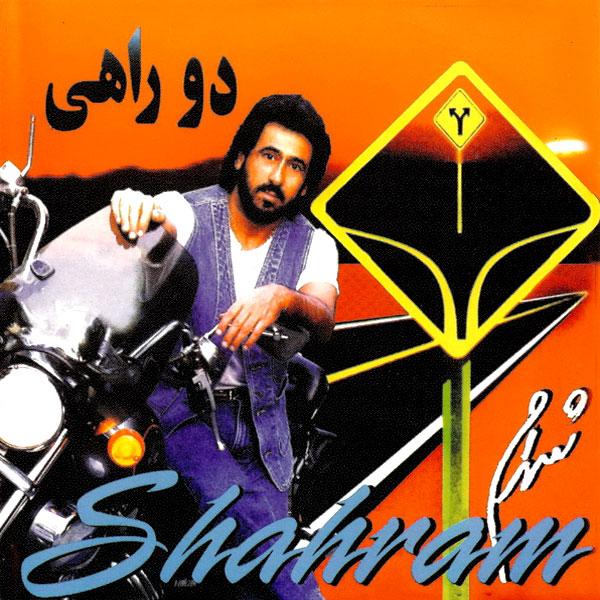 Shahram Shabpareh - Dorahi