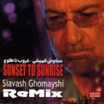 Siavash Ghomayshi - Ghoroub