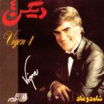 Viguen – Shah Doumad